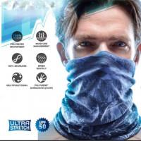 Многофункциональная маска для лица