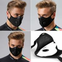 Спортивная маска для лица