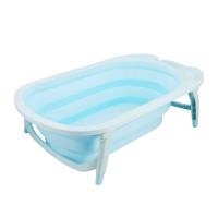 Складная  детская ванночка Folding Smart Bath