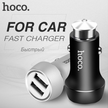 Зарядное устройство Transformer Dual USB Car Charger Hoco